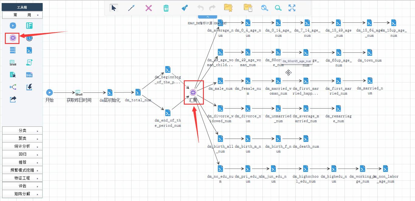 图12 汇聚节点使用图.png