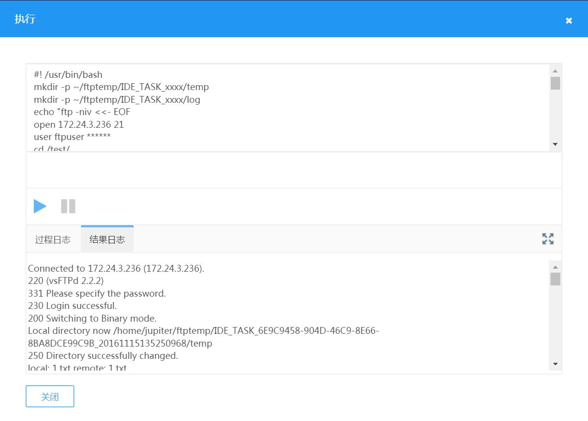图 执行Sqoop接入数据.png