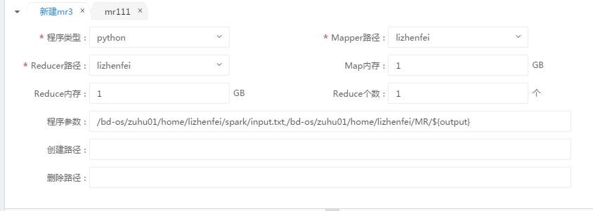 图MR脚本界面.png